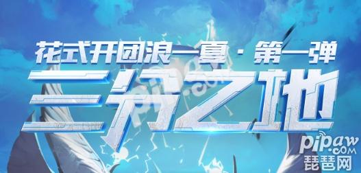 2018王者荣耀最新版本下载入口 王者荣耀最新版本下载地址