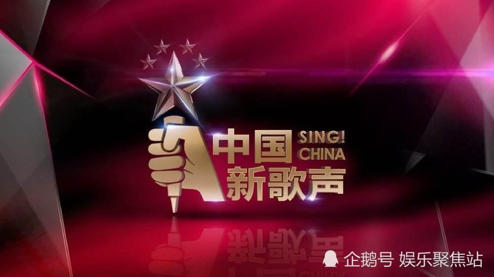 中国新歌声3播出时间,那英庾澄庆黯然退出,真相让人惊讶