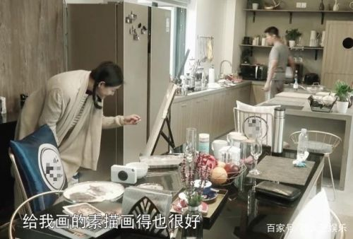 结婚8年大S都不知道汪小菲有这个技能,细节暴露汪小菲家庭地位