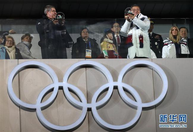 北京冬奥组委会召开会议 研究吉祥物征集方案