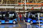 """自动驾驶巴士""""阿波龙""""在厦门量产下线"""
