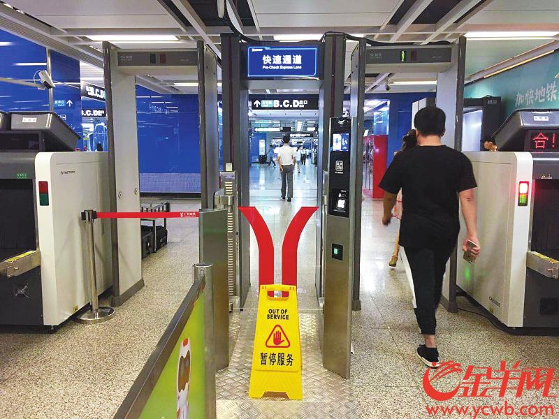 ca88亚洲城手机版下载_刷脸安检将在地铁试用怎么回事?刷脸过安检靠谱吗?