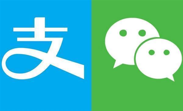 ca88亚洲城手机版【官方ca88亚洲城手机版下载】_微信在收费支付宝在撒钱,果然马云对钱不感兴趣
