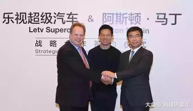 ca88亚洲城手机版下载_贾跃亭身价多少 直逼马云马化腾年收入超3000亿?