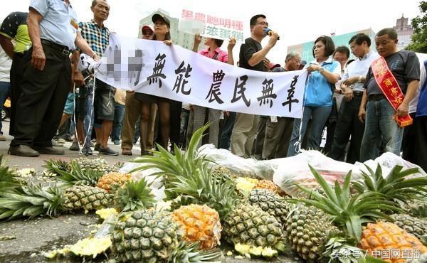 香蕉崩完凤梨崩 蔡英文动怒:告诉我下一个是哪种水果
