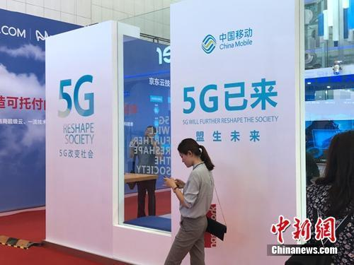 5G将怎样改变我们的生活?1G流量或只需几毛钱