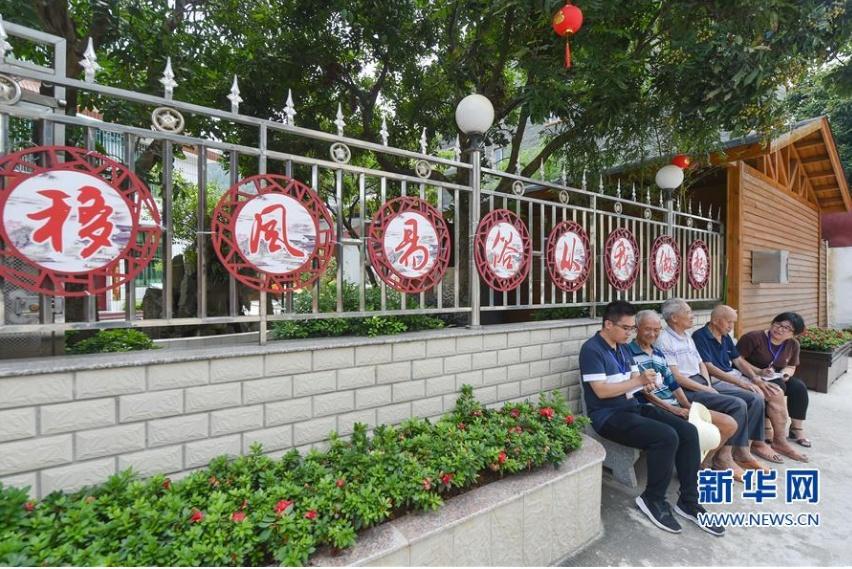 福州长安村:移风易俗展新风