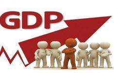 多机构预测上半年GDP增长6.7%左右