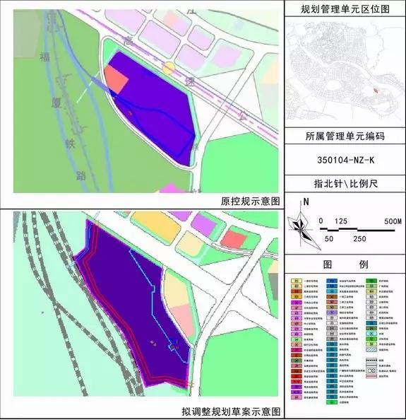 福州地铁4、5、6号线规划或将调整!详情公示中!