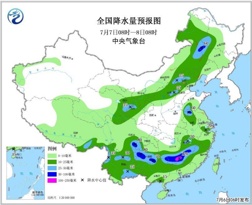 中央气象台发布暴雨黄色预警 13省份有大或暴雨