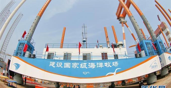 三座自升式海洋牧场平台在山东烟台交付