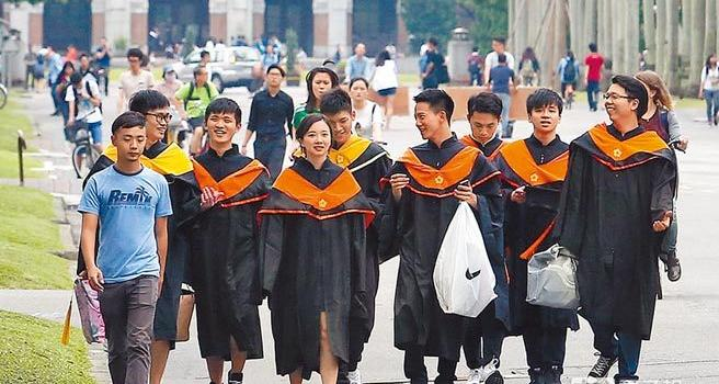 台大教授语出惊人:孩子,18岁不一定要念大学