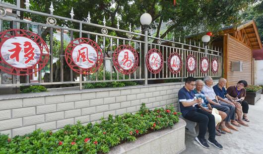 福建福州:移风易俗展新风