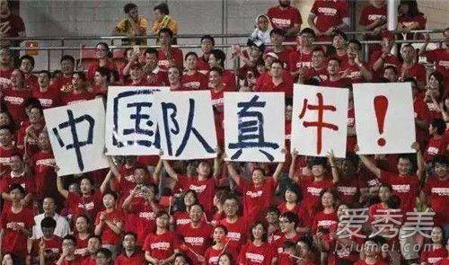 白岩松又呛国足是怎么回事 白岩松:特别希望中国足球让我哭