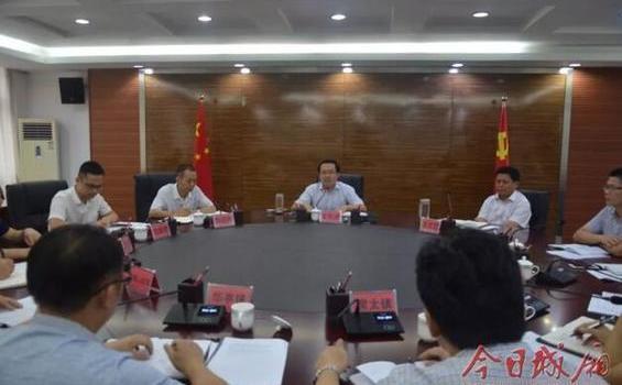莆田城厢区召开精准脱贫攻坚战集体约谈会