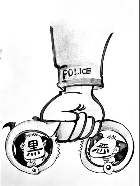 """福州警方严打""""套路贷""""新型犯罪"""