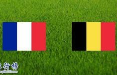 2018世界杯法国VS比利时谁的胜率更高?法国比利时历史胜率比分一览表