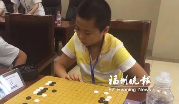 福州9岁杨楚焜被中国棋院杭州分院录取