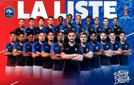 7月11日世界杯法国对比利时比分预测0:3 两队历史战绩分析