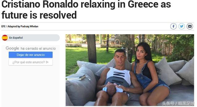 世界杯出局,C罗带女友乔治娜希腊度假!梅西却玩起了消失