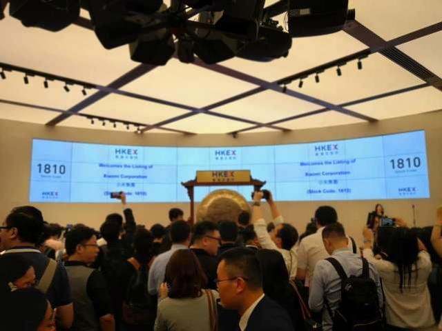 小米上市估值达540亿 跻身全球科技股前三大IPO
