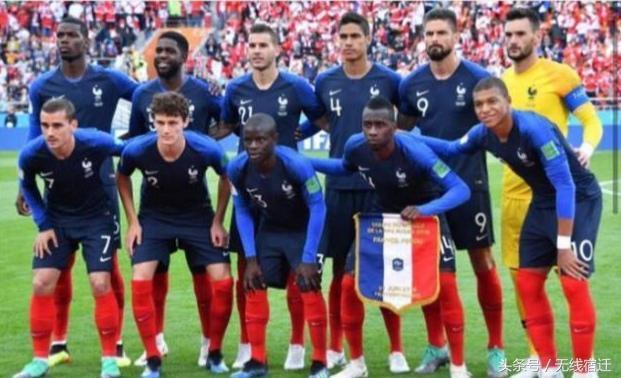 世界杯-半决赛法国VS比利时 论实力谁能进决赛争冠军?