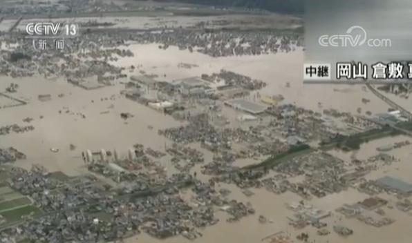 这是现在的日本!罕见暴雨致28个道府县遭淤泥掩埋