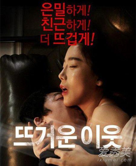 韩国r级限制片排行榜前10名 韩国r级限制电影2018