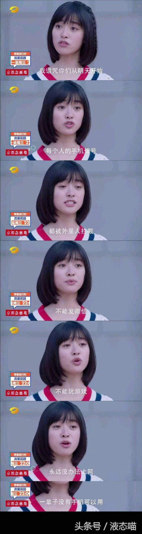 沈月王鹤棣版《新流星花园》强势开播,网友:这台词是在逗我?
