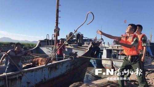 福州市委市政府召开防御第8号台风动员部署视频会