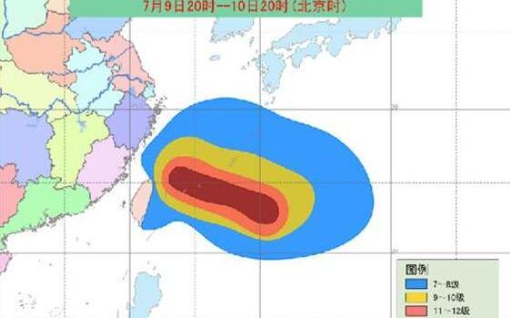 台风玛莉亚登陆时间是什么时候?台风来了怎么办?玛莉亚最新位置