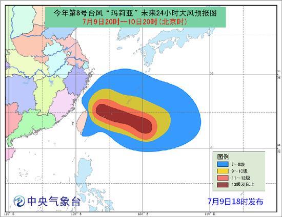 台风玛莉亚登陆时间,台风来了要做好这些预防措施