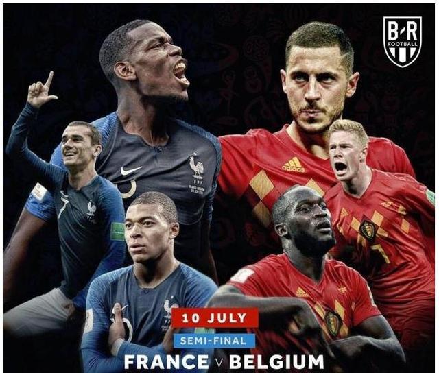 奇门遁甲预测2018俄罗斯足球杯1/8法国VS比利时