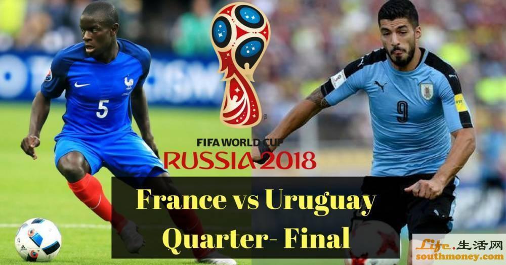 法国VS比利时