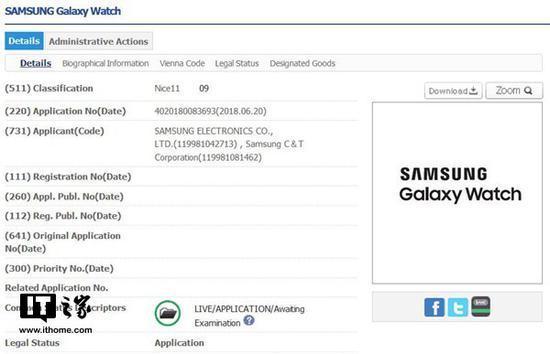 三星注册Galaxy Watch商标 或和Note9一同亮相