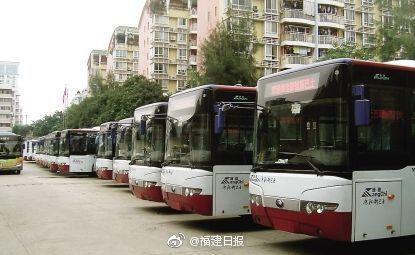 福州公交所有线路将于8:30暂停营运