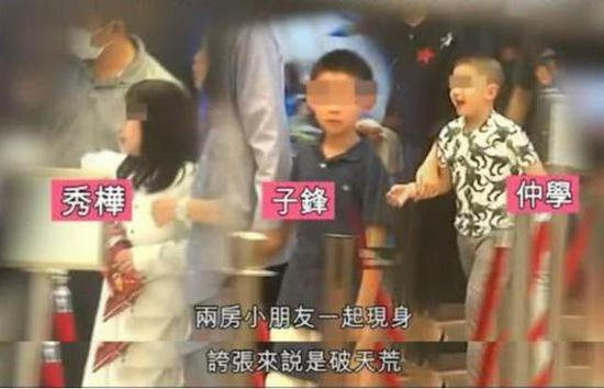 刘銮雄携甘比一家看电影 罕见带上前妻和儿子