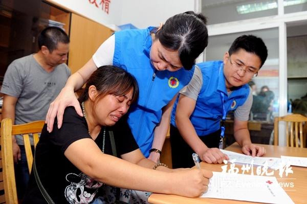 19岁女孩去世父母将她器官捐出 爱心之举能救四个人