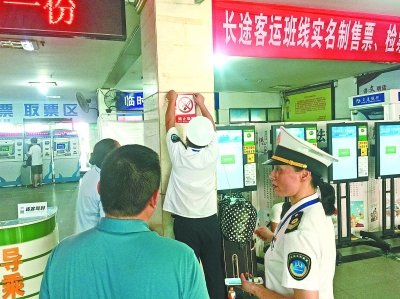 酒店发现烟具被罚是怎么回事 武汉市卫计委开展控制吸烟专项行动