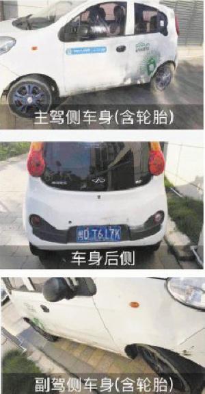 市民租共享汽车订单结束不了 费用却还噌噌往上涨