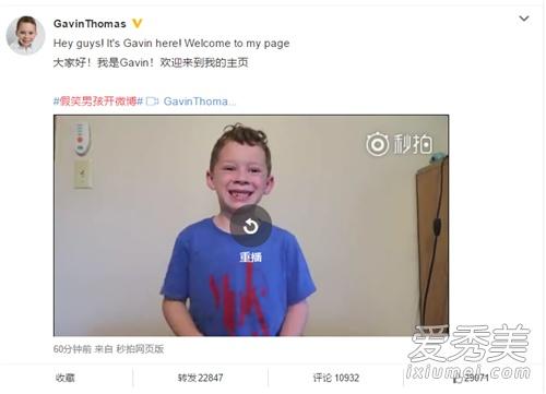 假笑男孩Gavin微博地址是什么 假笑男孩是谁个人资料照片