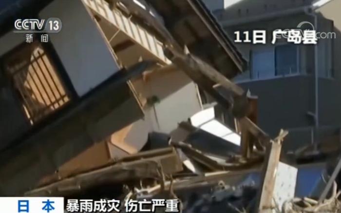 日本遇难195人是因为暴雨灾害吗?日本这次暴雨到底有多严重?