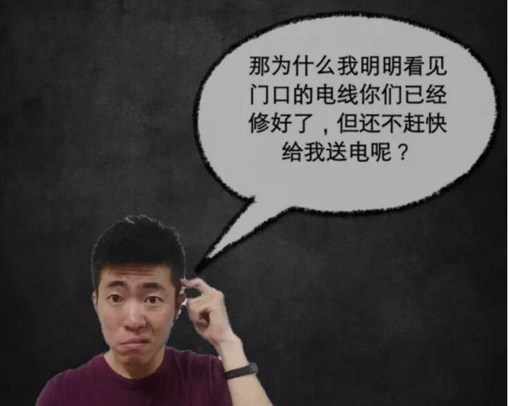 福州今天可全面恢复供电 受灾严重的霞浦、福鼎等地何时能恢复?