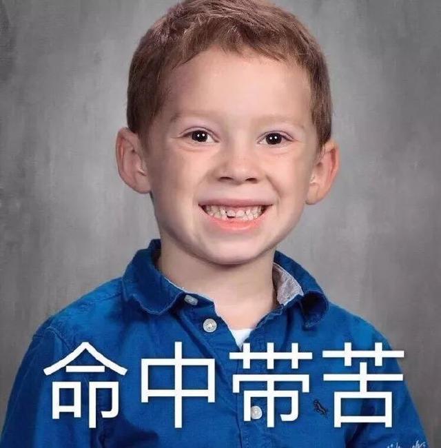 假笑男孩开通微博,半日吸粉将近60万!假笑男孩是怎么红的?