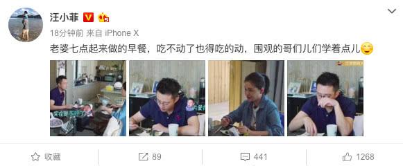 汪小菲连发两条微博秀恩爱,网友:汪小菲求生欲满分