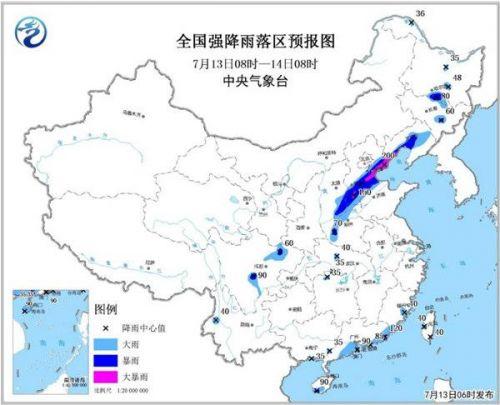 河北辽宁局部地区有大暴雨:中央气象台发布暴雨黄色预警