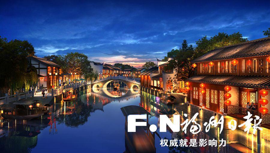 福州闽侯出台加快全域旅游发展三年行动计划