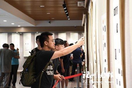两岸中青年篆刻大赛优秀作品在榕展出 展期至28日