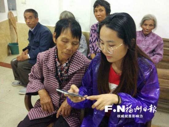 """永泰盖洋乡纪检专干陈祖灵:""""90后""""的""""女汉子"""""""