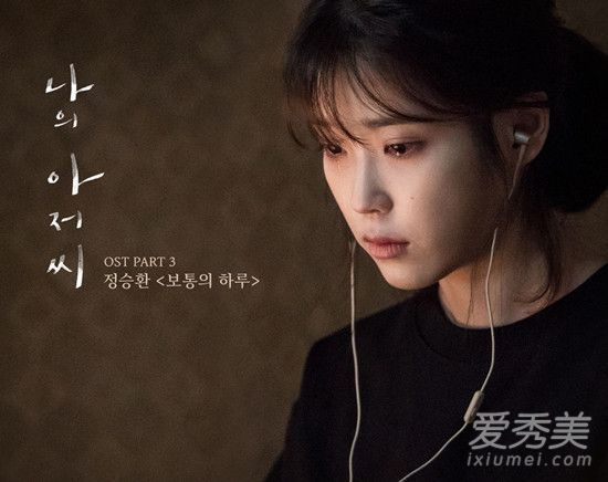 2018高分韩剧推荐 2018年最受欢迎的韩剧有哪些